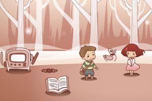《浪漫情人节》游戏画面1