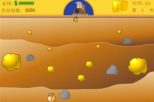 《黄金矿工变态版》游戏画面1