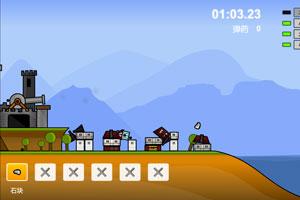《守卫海上城堡中文版》游戏画面1