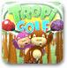 猴子高爾夫