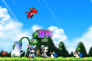 《挑战冒险王双人版》游戏画面1