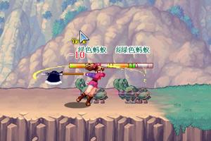 《超级勇者岛变态版》游戏画面1