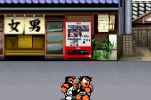 《热血格斗传说》游戏画面1