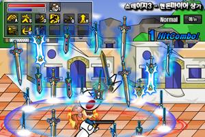 《DNF2.5無敵版》游戲畫面1