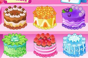 艾米丽做蛋糕