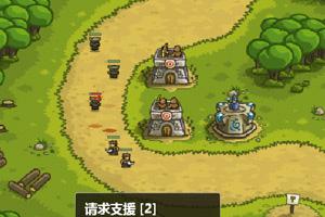 《皇家守卫军中文变态版》截图1