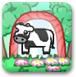 神奇小奶牛