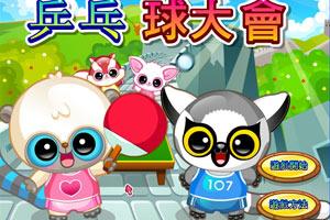 《松鼠乒乓球中文版》游戏画面1