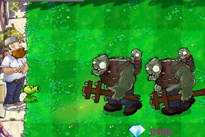 《植物大战僵尸疯狂大叔加速困难版》游戏画面1