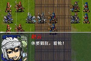 《三国记乱世群雄》游戏画面1