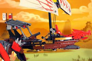 《乐高忍者龙军舰》截图1