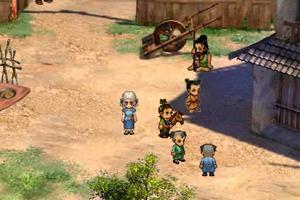 《上古神器2完美版》游戏画面1