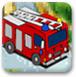 消防车出动