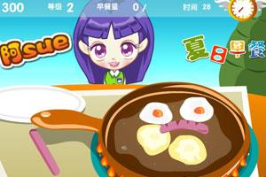 《阿sue夏日早餐》游戏画面1