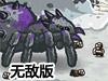 皇家守卫军1.083中文无敌版