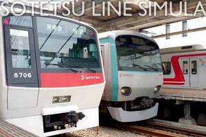 《湘南城际铁路》截图1