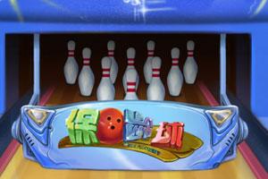 《人小鬼大保龄球》游戏画面1