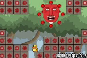 《反重力小鸭子3无敌选关版》游戏画面1