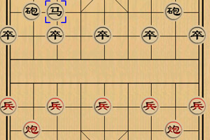 《中国象棋v1.202版》截图1
