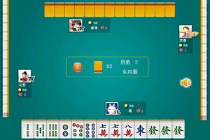 《四人打麻将》游戏画面1