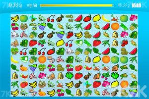 《果蔬连连看》游戏画面7