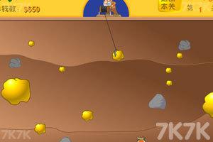 《黄金矿工单人版》游戏画面2