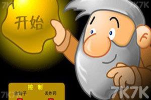《黄金矿工单人版》游戏画面1