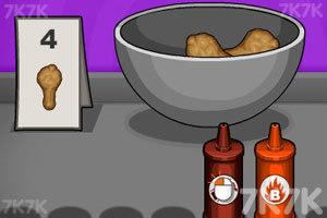 《老爹燒烤店》游戲畫面4
