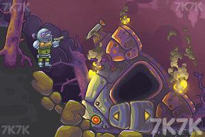 《地下城勇士2》游戏画面2