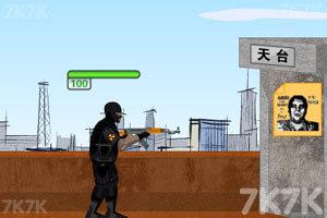 《反恐精英2D体验版》游戏画面3