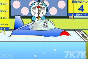 《机器猫钓鱼》游戏画面7