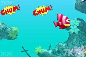 《大鱼吃小鱼2》截图5