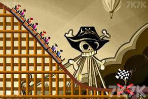 《疯狂过山车》游戏画面1