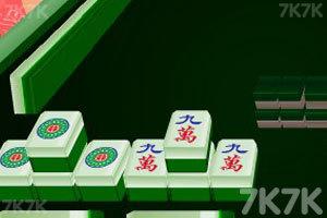 《中国传统麻将》游戏画面4