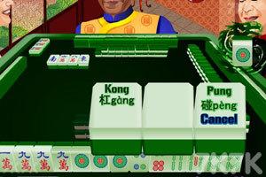 《中国传统麻将》游戏画面3