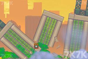 《超级碎石》游戏画面10