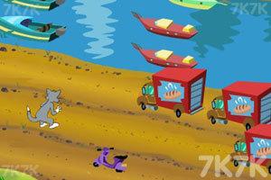 《猫和老鼠过河》截图3