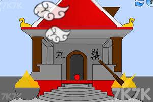 《惡搞鼠標3》游戲畫面3