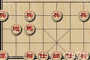 《中国象棋》截图10