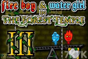 《森林冰火人3山寨版》游戏画面1