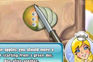 《苹果馅饼》游戏画面7