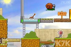 《蝸牛尋新房子》游戲畫面9