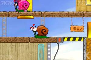 《蝸牛尋新房子》游戲畫面8