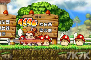 《冒险王双人无敌版》游戏画面3