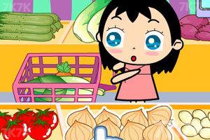 《美眉去买菜》游戏画面6