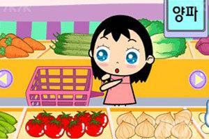 《美眉去买菜》游戏画面1