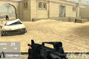 《CS之決戰》游戲畫面6