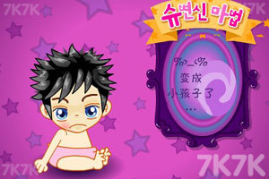 《巫婆变阿sue中文版》游戏画面9