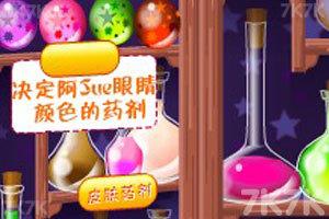 《巫婆变阿sue中文版》游戏画面3