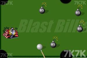 《炸弹台球》游戏画面7